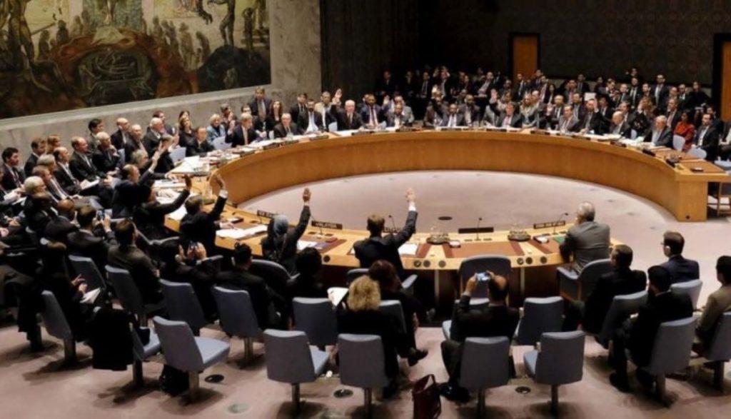 طرح وتوی شورای امنیت