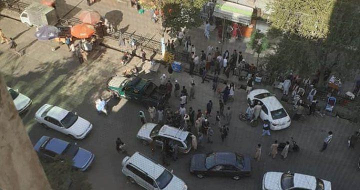 حمله مسلحانه بر یک صراف در کابل