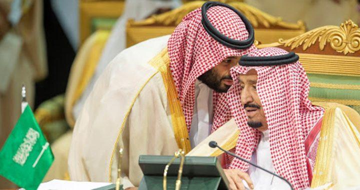 پادشاهی عربستان
