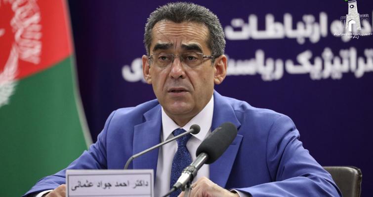 احمد جواد عثمانی، سرپرست وزارت صحت عامه افغانستان
