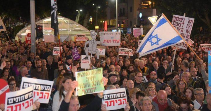 معترضین خواهان برکناری نتانیاهو هستند