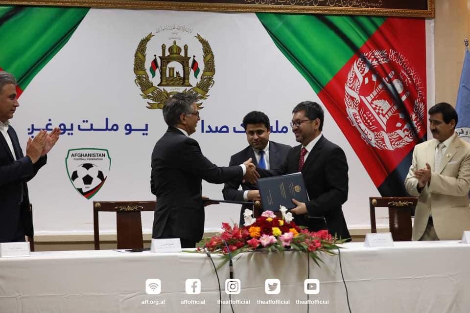 لیگ برتر فوتبال افغانستان وارد نهمین فصل خود می شود