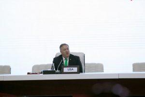 مایک پمپئو، وزیر خارجه امریکا